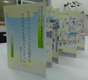 Emaki2_2